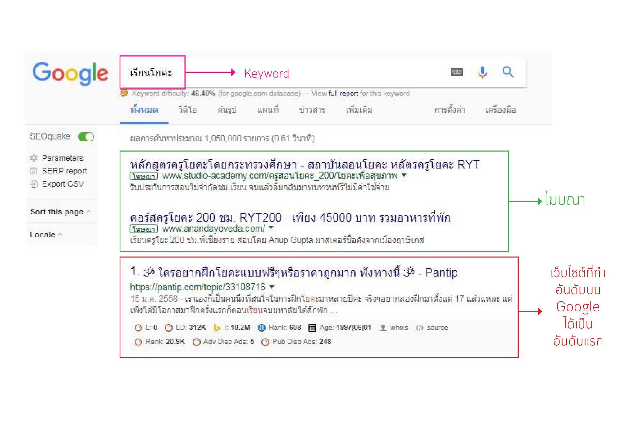 ตัวอย่าง search engine